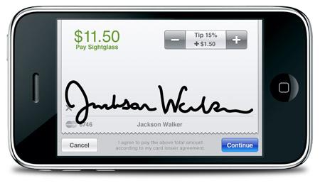 Square Signature Screen